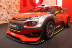 Citroen_Paris_Show (3)